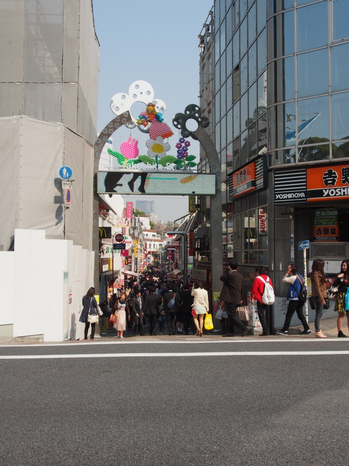 This ever-changing entrance decoration greets you as you embark on the mind-warping journey down Takeshita Street.